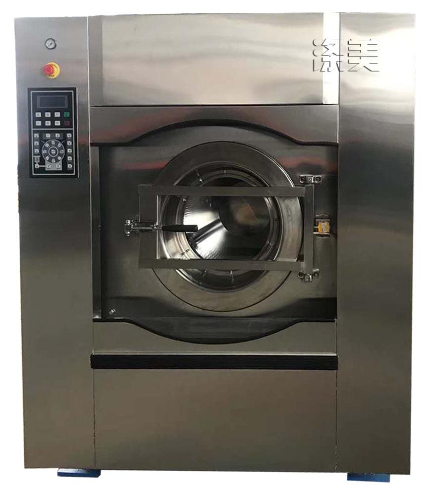 洗脱机:XGQ系列洗脱机30-50公斤洗脱机