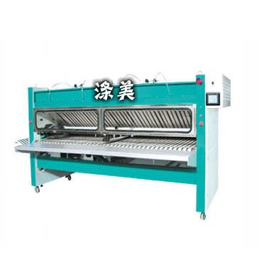 自动折叠机-ZD系列折叠机